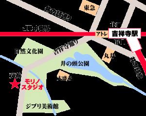 吉祥寺 レンタルスタジオ