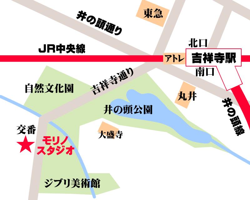 吉祥寺三鷹モリノスタジオの地図></a><br/> <h4>吉祥寺 レンタルスタジオの交通アクセス・最寄駅</h4> <ul> <li>JR中央線 吉祥寺駅 公園口 徒歩10分</li> </ul> <ul> <li>京王電鉄 井の頭線 吉祥寺駅 公園口 徒歩10分</li> </ul></div> </div><div class=