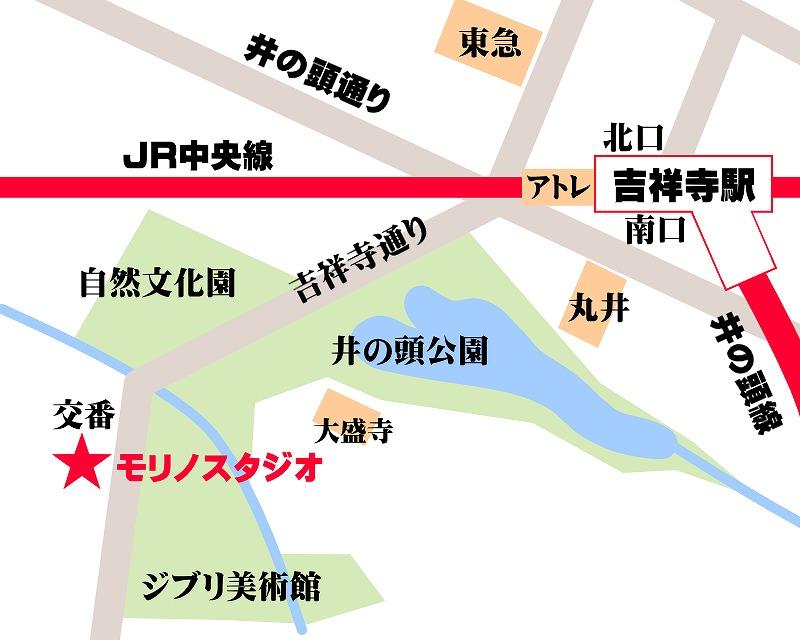 吉祥寺 三鷹モリノスタジオ 地図マップ所在地