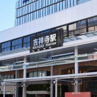 吉祥寺 レンタルスタジオ は 吉祥寺駅 から10分