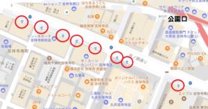吉祥寺 公園口から 吉祥寺 レンタルスタジオ