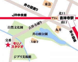 武蔵野市 吉祥寺 レンタルスタジオ の アクセス