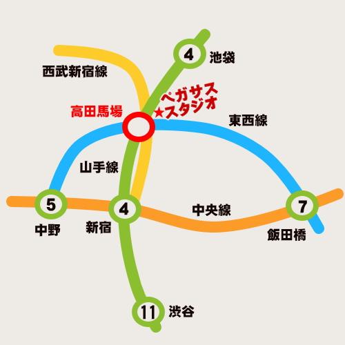 高田馬場アクセス