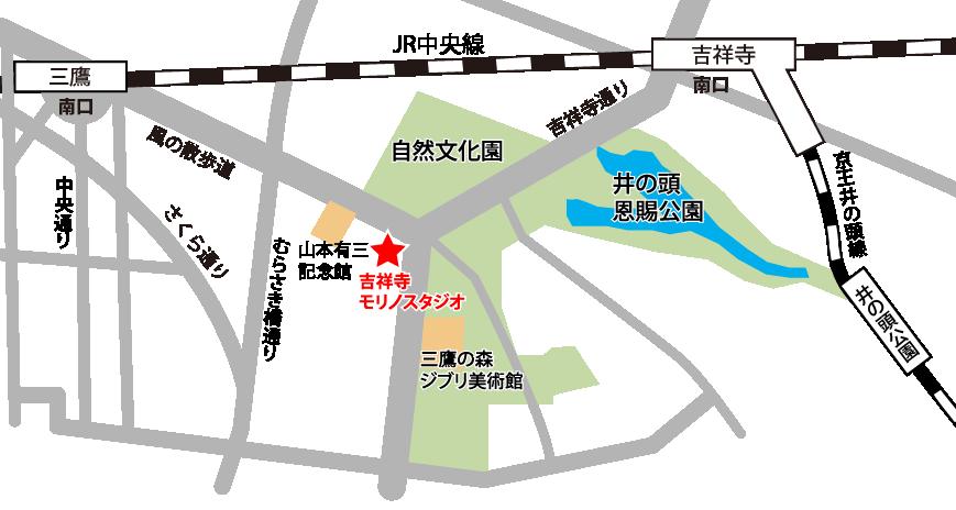 吉祥寺 三鷹 レンタルスタジオ