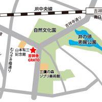 吉祥寺レンタルスタジオ アクセス